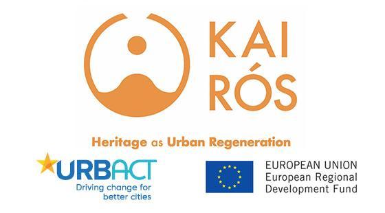 KAIRÓS - Naslijeđe kao urbana obnova